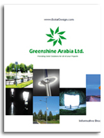 2014 Greenshine Arabia E-Brochure Green